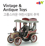 Vintage & Antique Toys