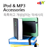 iPod & MP3 Accessories